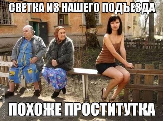 фотки, проститутки кострома