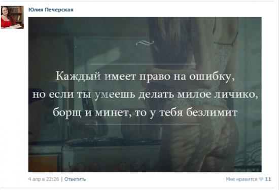 приколы, проститутки в г.Костроме